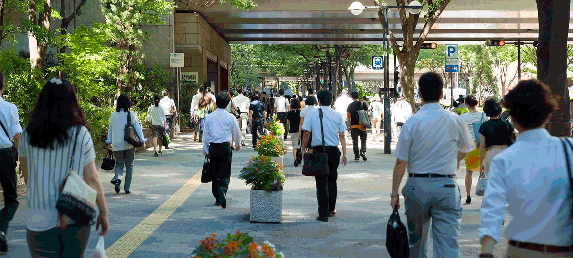 Gate i Tokyo