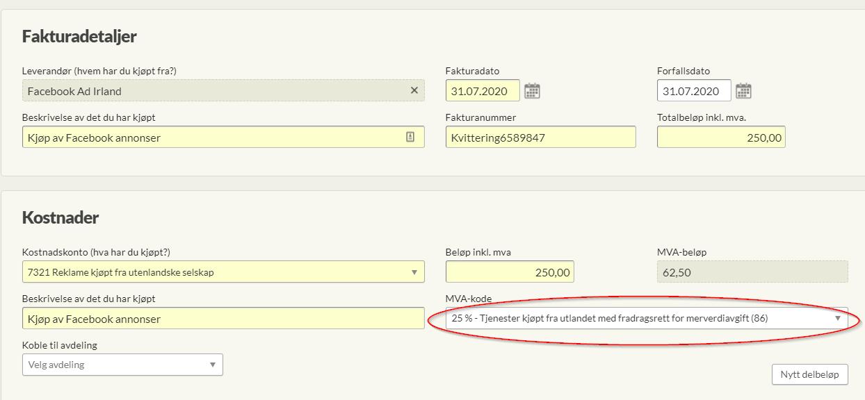 Utklipp fra Conta sitt regnskapsprogram som viser hvordan du finner MVA-kode når du skal bokføre import av tjenester.